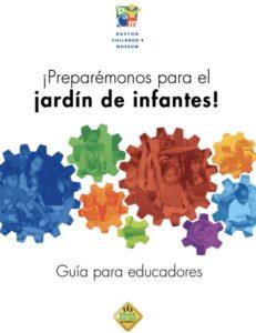 Educator's Guide Spanish Edition